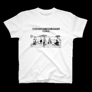 南三陸音楽フェスティバル実行委員会の【モノクロ】南三陸音楽フェス T-shirts