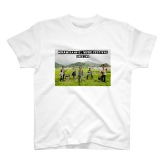 【里】南三陸音楽フェス T-shirts