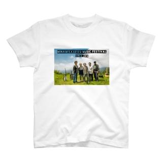 【森】南三陸音楽フェス T-shirts