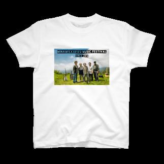 南三陸音楽フェスティバル実行委員会の【森】南三陸音楽フェス T-shirts