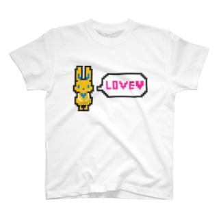 ドット絵風うさぎ「LOVE」 T-shirts