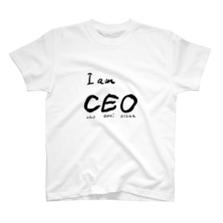 CEO (cho eroi ossan) T-shirts