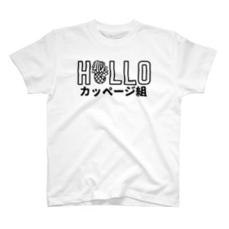 dふぁdふぁdf T-shirts