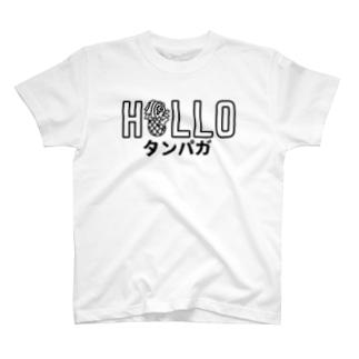 だfだ T-shirts