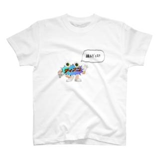 Discoboy_dance T-shirts