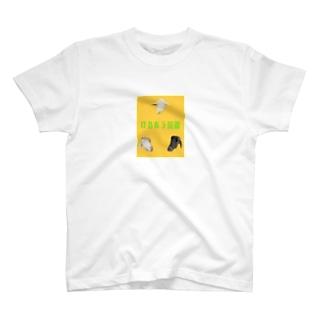 ももぽこへい T-shirts