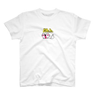 Ahh ネコちゃんグッズ T-shirts