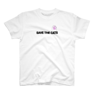 Save the cats 3 T-shirts