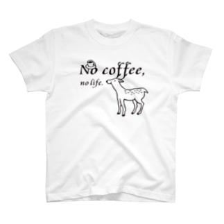 No coffee,no life.T2 T-shirts