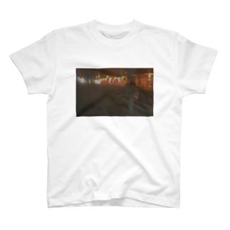 エモみ。 T-shirts