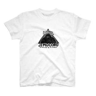 ジモコロのグッズ T-shirts