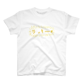 ラッキー T-shirts