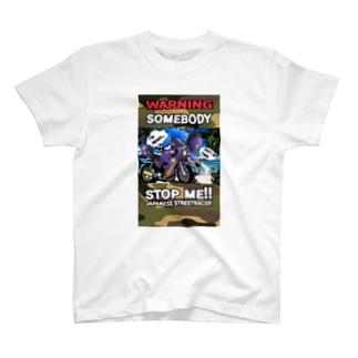 街道レーサー vol.2 T-shirts