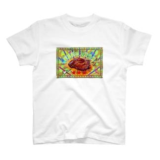 軽減税率大賞受賞 T-shirts