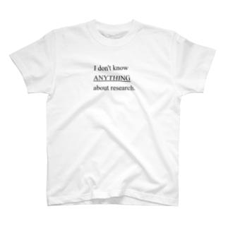 研究なんもわからん(透過) T-shirts