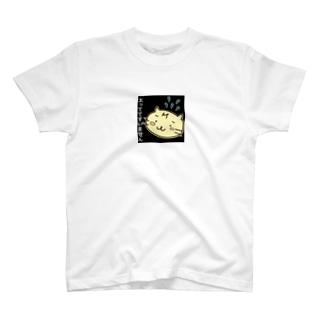 太っててすいません テンちゃん T-shirts