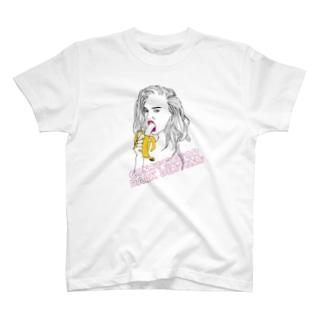 banana T-shirts