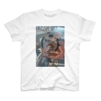 低所得の半裸 T-shirts