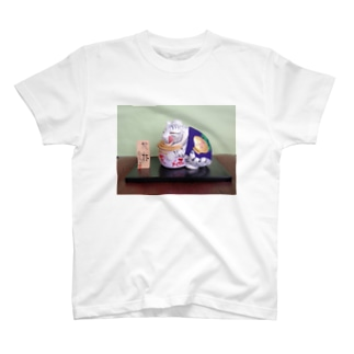 祝酒 T-shirts