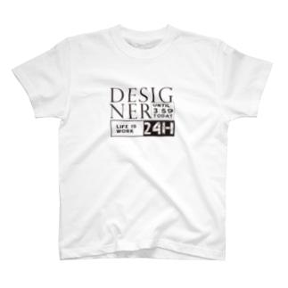24H戦うデザイナー T-shirts