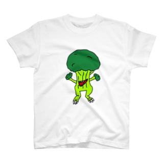 ベジタブル獣 (ブロッコリー) T-shirts