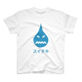 水滴/水敵 T-shirts