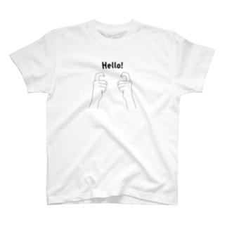 挨拶 T-shirts