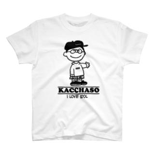 オフィシャル T-shirts
