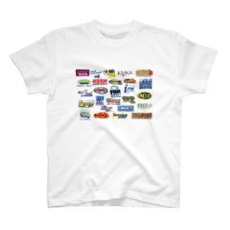 Hawaiian Radio Stations T-shirts