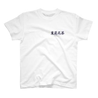 ジャスミンT T-shirts