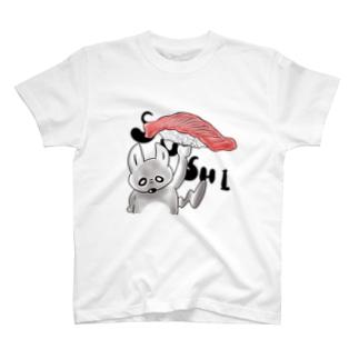 チンチラ 寿司 T-shirts