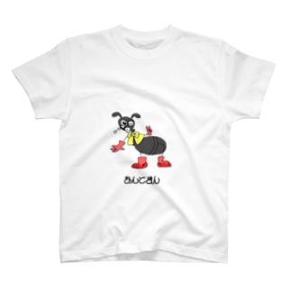 アントマン  アリ 蟻 働くアリ T-shirts