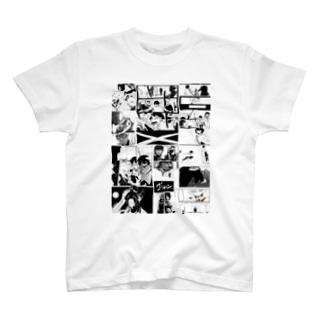 草塚きらいのにね T-shirts