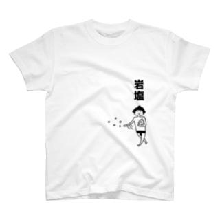 大相撲 岩塩をまく T-shirts