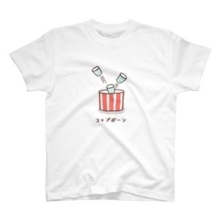 コップポーン T-shirts