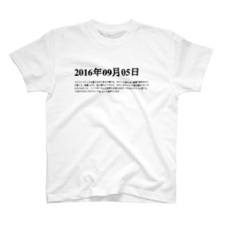 2016年09月5日23時33分 T-shirts