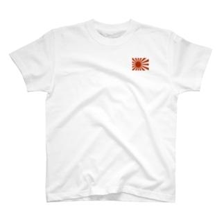MFD 赤い太陽 T-shirts