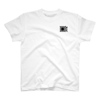 MFD 黒い太陽 T-shirts