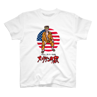 newworldartdesignsのメリケンの政 T-shirts