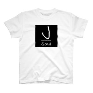 Jamaican Soul T-shirts