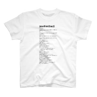 2016年09月6日12時22分 T-shirts