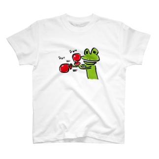 ボクシングカエル T-shirts