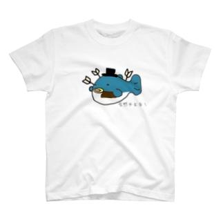 ふぐマジシャン、羊羹を食って全然大丈夫アピール! T-shirts