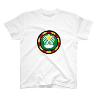 パ紋No.2784 Macanys T-shirts