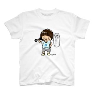 愛しき言い間違い ちかもろち(力持ち)カラーVer. T-shirts