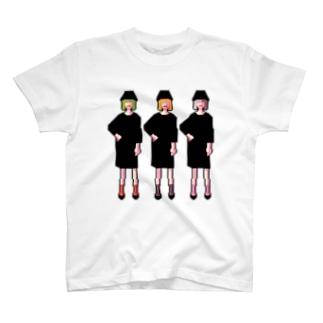 三人の女の子 T-shirts