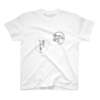 あめがーるず寝もし募wグッズ T-shirts
