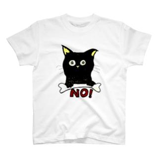 NO!という猫 T-shirts