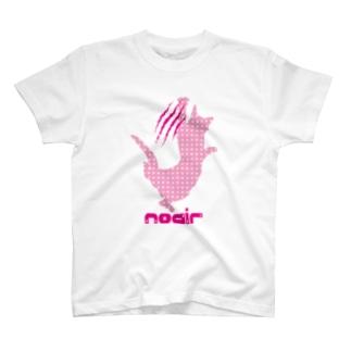 エアーノア・シリーズ(NOAIR) T-shirts