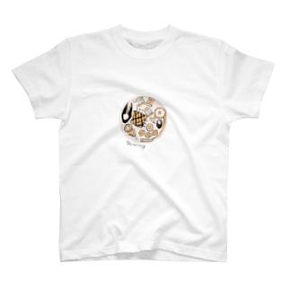 ソーイングセット T-shirts